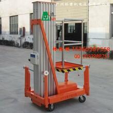 廣告安裝作業升降機移動式鋁合金升降平臺燈箱維修升降機圖片
