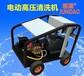 工业设备除锈清洗机380V电动清洗机