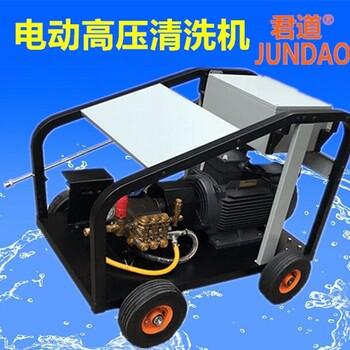 鷹潭市350公斤電動冷水高壓清洗機廠家