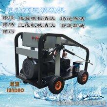 广州350公斤电动高压清洗机厂?#25494;?#22411;清洗机工厂现货价格图片