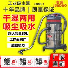 不锈钢桶身坚固耐用小型工业吸尘器图片