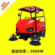 出售KM1800駕駛式掃地機圖片