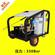 350公斤清洗机