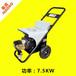 电动250公斤高压清除龙岩城市广冲洗机地面清洗机