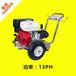 高壓清洗設備水流高壓清洗機價格汽油式高壓清洗機