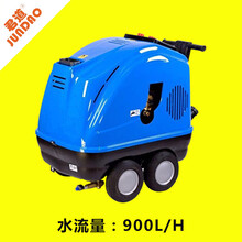 供应船厂油污清洗机柴油加热高压清洗机H200图片