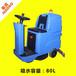 大型物流仓库清洗专用驾驶式自动洗地机
