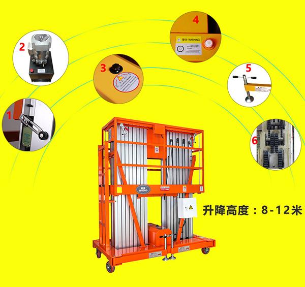 10米高空作业平台生产厂家
