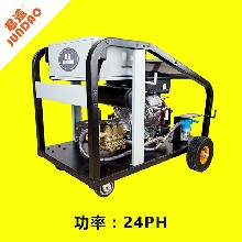 350公斤压力汽油高压冷水清洗机图片