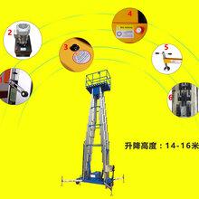电动液压升降机高空布展专用四柱式升降平台