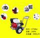 路面环卫清洁使用君道B275汽油驱动高压清洗机