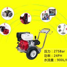 君道供应汽油驱动小广告高压清洗机B275图片