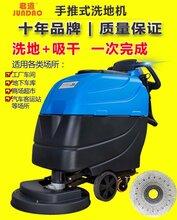 东莞工厂专用手握式全自动洗地机图片