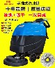 酒店广场用手推式洗地机自动洗地机厂家