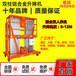电动物业管理10米双人铝合金升降机价格