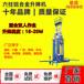 工作高度可达20米电动液压铝合金六桅式升降平台
