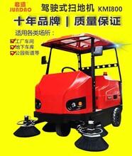 工厂外围清扫灰尘专用驾驶式扫地机图片