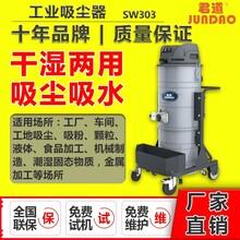 纸品加工厂吸灰尘专用工业吸尘器图片
