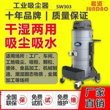 惠州厂家供应小型立式工业吸尘器图片