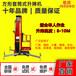 厂家批发方形套筒式高空作业升降平台