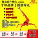 山东莱芜供应伸缩式臂架式高空作业平台