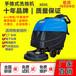 大饭堂清洗XD55手推电瓶式洗地机