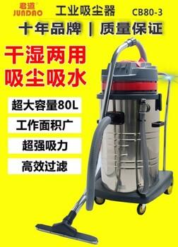 深圳市酒店干湿两用吸尘器