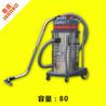 CB80-3大功率工業吸塵器現貨