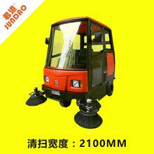 供應KM2100電動駕駛式掃地機圖片