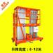 保潔作業升降平臺鋁合金升降機廠家10米高升降機價格