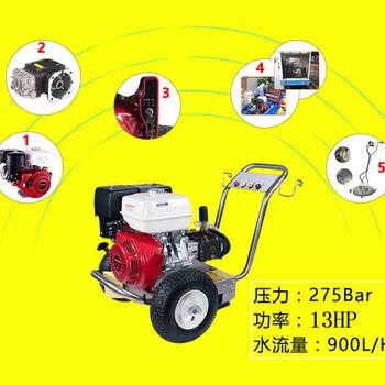 街道地面清洗移动式汽油驱动清洗机