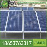 多晶硅太阳能板,新型能源,多晶硅太阳能板用途图片