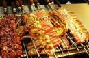 自助餐、节日晚会、大盆菜、户外烧烤年终尾牙等配套餐饮服务图片