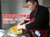 山东杂粮煎饼培训天津煎饼果子培训