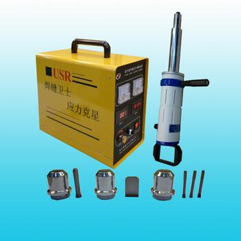超聲波焊接應力消除設備