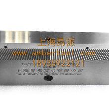 設計生產江西山東搓齒板維修修復修改搓齒板搓齒刀報價表采購價格圖片