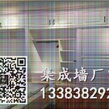 惊!铜川集成墙面厂家靠谱图片