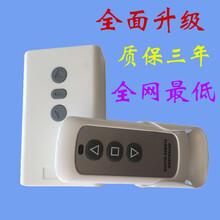 TJ7500投影幕遥控器无线遥控器控制器电动升降遥控器图片