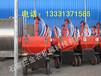 金农机械销售9WT-70螺旋式自动喂料机