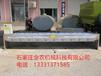 石家庄金农机械厂家直销4米自动恒温饮水槽不锈钢加热牛用水槽