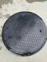 北京热销玻璃钢复合井盖、检查井盖、雨水箅子沟盖板电力井盖图片