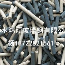 热销商洛高效SDG干式酸性废气净化器专用吸附剂图片