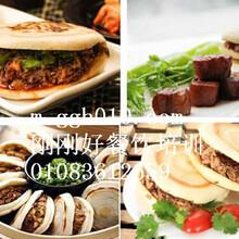 北京肉夹馍培训哪家好,就选北京刚刚好餐饮培训