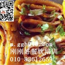 北京烤冷面技术培训价格,来北京刚刚好餐饮培训
