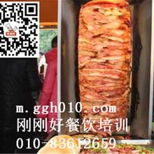 北京土耳其烤肉培训哪家好,就选北京刚刚好餐饮培训