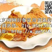 北京正宗大脸鸡排小吃培训