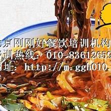 北京鸭血粉丝汤培训哪家好,就选北京刚刚好餐饮培训
