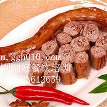 北京学习武汉久久鸭,北京刚刚好餐饮培训
