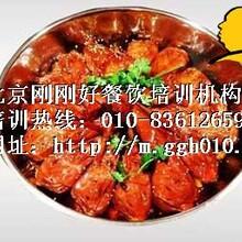 北京特色干锅鸭头培训,北京刚刚好餐饮培训