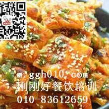 北京学习土家酱香饼,北京刚刚好餐饮培训